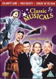 Calamity Jane/High Society/Singin' in the Rain [DVD]