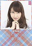 クリアファイル付 (卓上)AKB48 柏木由紀 カレンダー 2015年