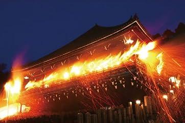 PT-017 東大寺二月堂・お水取り-お松明 「日本の世界遺産」ポストカード