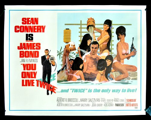 YOU ONLY LIVE TWICE * CineMasterpieces SUBWAY HOT TUB JAMES BOND MOVIE POSTER 1967