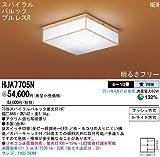 パナソニック電工照明器具(Panasonic) スパイラルパルック和風シーリングライト HJA7705N(昼白色)