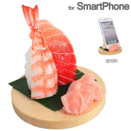 各種 スマートフォン 対応 食品サンプル スマホ スタンド (トロ、エビ)