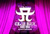 浜崎あゆみ DVD 「A CLIP BOX 1998-2011」