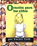 Oración para los niños (Prayer for a Child) (Spanish Edition)