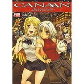 CANAANコミックアンソロジー (IDコミックス DNAメディアコミックス)
