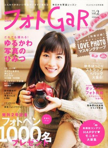 フォトGaR(ガール) 2011年 11月号 [雑誌]