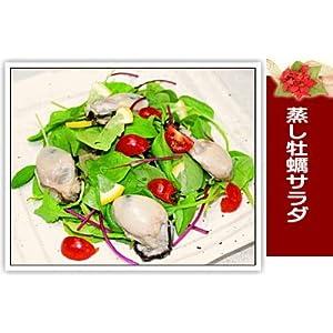 おのみち発 広島県産 冷凍蒸し牡蠣(かき)スチームオイスター 大サイズ 500g