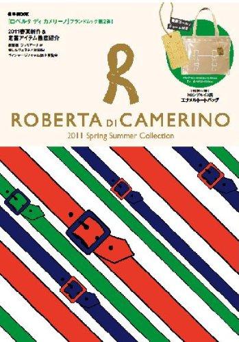 ROBERTA DI CAMERINO 2011 Spring Summer Collection (e-MOOK)