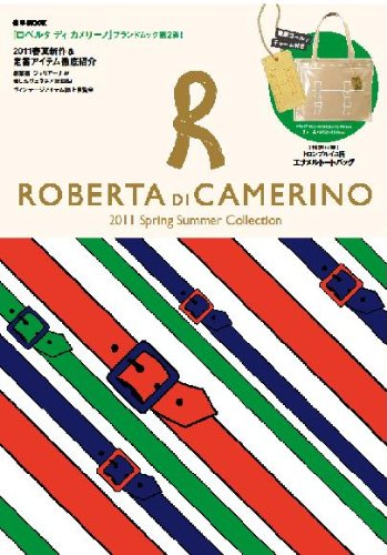 ROBERTA DI CAMERINO 2011 Spring Summer Collection (e-MOOK)