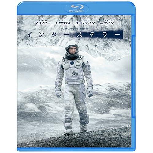 インターステラー ブルーレイ&DVDセット(初回限定生産/3枚組/デジタルコピー付) [Blu-ray]