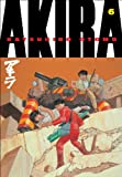 img - for Akira, Vol. 6 book / textbook / text book