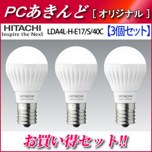 LDA4L-H-E17/S/40C [電球色]