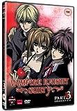 Vampire Knight Guilty Vol. 3 [DVD]