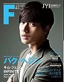 F to F (エフトゥエフ)2013年6月号