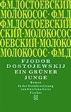 Ein grüner Junge: Roman (Fjodor M. Dostojewskij, Werkausgabe) title=