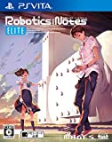 ROBOTICS;NOTES ELITEリート)