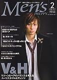 Men's PREPPY (メンズ プレッピー) 2007年 02月号 [雑誌]