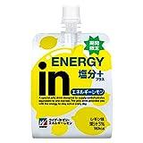 ◎森永製菓 ウイダーinゼリー(ウィダーインゼリー) エネルギーレモン 180g 1ケース(36個) ランキングお取り寄せ