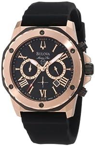 Bulova Men's 98B104 Marine Star Calendar Dress Watch: Watches