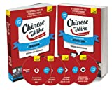 Mike Hainzinger Learn Chinese with Mike Absolute Beginner Coursebook and Activity Book Seasons 1 & 2 (Teach Yourself)