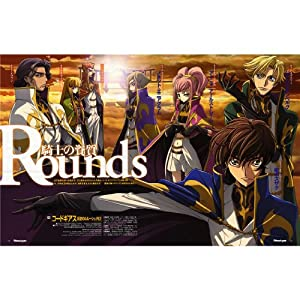 22x14 Code Geass R2 Anime Japan Art Print Poster 011