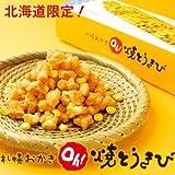 札幌おかきOH!焼とうきび 6袋入