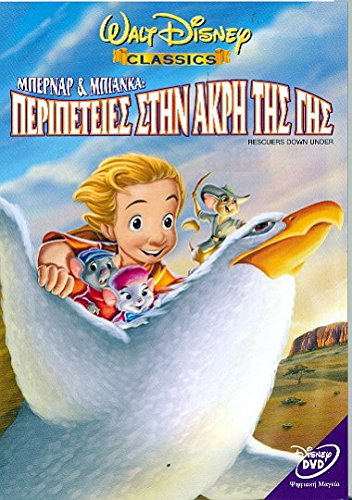 walt-disney-classics-the-rescuers-down-under-1990-74-min-animation-adventure-dvd-region-2-colour-pal