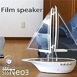 ヨットの形をしたフィルムスピーカー(FS-701SW)