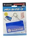 echange, troc Boitier pour 2 cartes mémoire GameCube - JAP