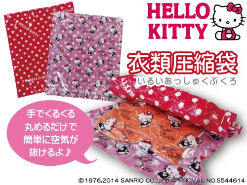M/l set of compression bags, Hello Kitty clothing