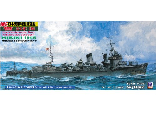 Skywave 1/700 IJN Destroyer Hibiki Class Fubuki 1945 Model Kit
