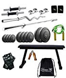 Dreamfit 35 Kg Home Gym, 2 Dumbbell Rods, 2 Rods(5ft ,3ft), Flat Bench+ Gym BackBag + Accessories