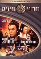 Der letzte Kampf des Shaolin
