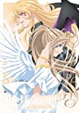 Ah! My Goddess: Volume 3 - With Or Without You [DVD]