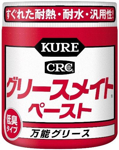 KURE [ 呉工業 ] グリースメイトペースト (280g) [ For Mechanical Maintenance ] 万能グリース [ 工具箱の必需品 ] [ KURE ] [ 品番 ] 1159
