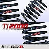 RS-R ダウンサス Ti2000 SUPER DOWN 品番:H006TS ホンダ ライフ JB7 15/9~20/10 FF P07A 660 TB H006TS RS-R [rsr H006TS 自動車 足回り ダウンサス]