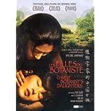 Les Filles du botaniste / The Chinese Botanist's Daughters (Original Mandarin Version - With English Subtitles) ~ Xiao Ran Li