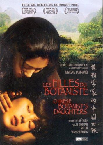 Дочери китайского ботаника
