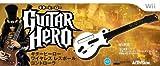 ギターヒーロー ギターコントローラ