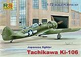 RSモデル 92057 1/72 立川 Ki-106 日本陸軍試作戦闘機
