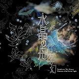 Phantom of the Eternal Night by Suishou No Fune (2013-08-03)