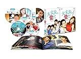 大丈夫、愛だ DVD SET1 (お試しBlu-ray(第1話~第3話)付き)