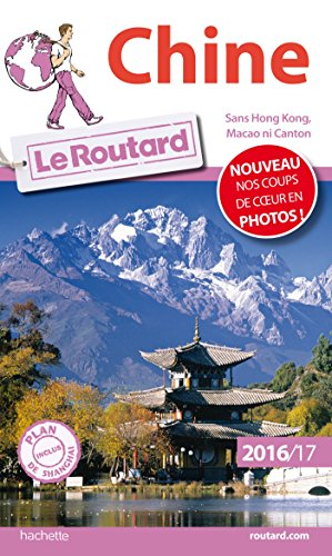 guide-du-routard-chine-2016-17
