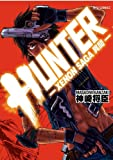 HUNTER-XENON SAGA 異聞- (リュウコミックス)