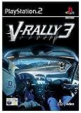echange, troc V-Rally 3