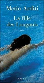 La fille de Louganis : roman