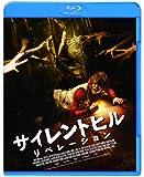 サイレントヒル:リベレーション [Blu-ray]