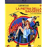 Lupin III - La Pietra Della Saggezzadi Atsushi Yamatoya