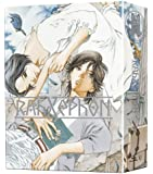 RAHXEPHON Blu-ray Box 6 Disc