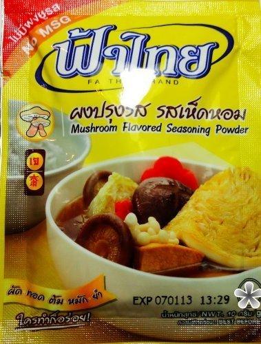 5-packets-thai-food-fa-thai-powder-to-taste-vegetarian100-10g